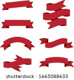 flat vector ribbons banners... | Shutterstock .eps vector #1665088633