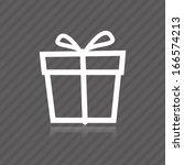 gift box icon. vector. eps10