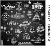 christmas set   labels  emblems ... | Shutterstock .eps vector #166584719