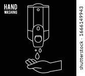 hand wash. hand sanitizer.... | Shutterstock .eps vector #1666149943