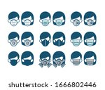 set of safety breathing mask on ... | Shutterstock .eps vector #1666802446