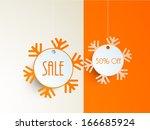 merry christmas celebration... | Shutterstock .eps vector #166685924