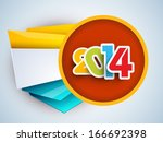 happy new year 2014 celebration ... | Shutterstock .eps vector #166692398