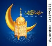 ramadan kareem celebration.... | Shutterstock .eps vector #1666993936