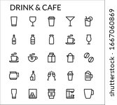 simple drink   cafe icon set... | Shutterstock .eps vector #1667060869