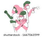 group of people wearing... | Shutterstock .eps vector #1667063599