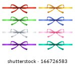 Set Of Eight Gift Bow With...