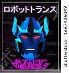 Robot Transformer Poster For T...