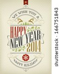 vintage new year  background... | Shutterstock .eps vector #166751843