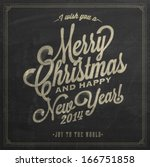 vintage christmas and new year... | Shutterstock .eps vector #166751858