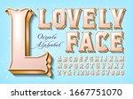 an elegant and ornate alphabet... | Shutterstock .eps vector #1667751070
