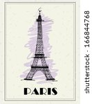 France. Eiffel Tower. I Love...