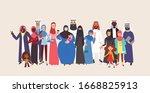 group of muslim arabic people... | Shutterstock .eps vector #1668825913