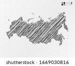vector black silhouette chaotic ... | Shutterstock .eps vector #1669030816