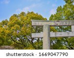 Small photo of a torii in Japan with blue sky, a traditional Japanese gate commonly found at the entrance of a Shinto shrine, where it marks the transition from the mundane to the sacred.