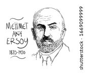 Hand drawn illustration of Mehmet Akif Ersoy (1873-1936) Turkish poet. the author of the Turkish National Anthem.