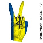 victory finger gesture with...   Shutterstock .eps vector #1669333219