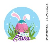 happy easter card and egg with... | Shutterstock .eps vector #1669383616