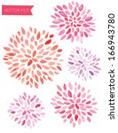 Stock vector cute pink and red watercolor vector sunburst flowers 166943780