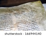 Постер, плакат: The Dead Sea Scrolls