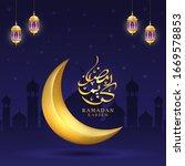 ramadan kareem greeting card.... | Shutterstock .eps vector #1669578853