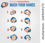 how to wash your hands to... | Shutterstock .eps vector #1669643173