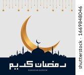 ramadan kareem greeting card.... | Shutterstock .eps vector #1669848046