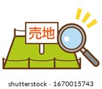 illustration of land for sale... | Shutterstock .eps vector #1670015743