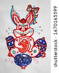 easter bunny  hand drawn ... | Shutterstock . vector #1670165599