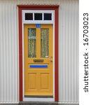 colorful front door   Shutterstock . vector #16703023