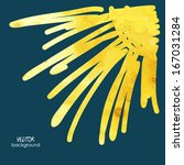 art sketched sun symbol ... | Shutterstock .eps vector #167031284