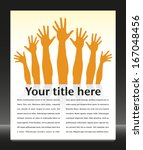 reaching hands with shadow and... | Shutterstock .eps vector #167048456