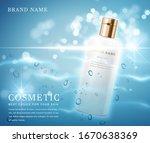 3d elegant cosmetic bottle...   Shutterstock .eps vector #1670638369
