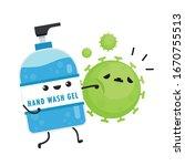 hand wash gel vector. hand wash ... | Shutterstock .eps vector #1670755513