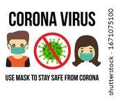 coronavirus 2020. covid 19... | Shutterstock .eps vector #1671075100