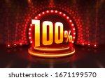 scene golden 100 sale off text... | Shutterstock .eps vector #1671199570