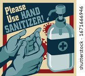Please Use Hand Sanitizer...