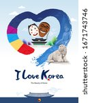 beautiful korea. traditional... | Shutterstock .eps vector #1671743746