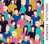 vector seamless pattern of... | Shutterstock .eps vector #1671752263