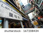hong kong   november 26 2013 ... | Shutterstock . vector #167208434