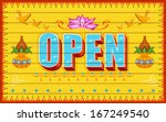 illustration of open poster... | Shutterstock .eps vector #167249540