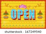 illustration of open poster...   Shutterstock .eps vector #167249540