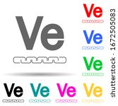 veritaseum multi color style...