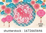 chinese new year 2021 year of... | Shutterstock .eps vector #1672665646