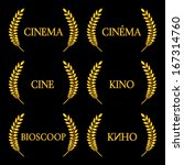 Cinema Laurels in Different Languages 2