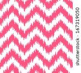 Herringbone Fabric Seamless...