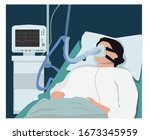 medical device for artificial...   Shutterstock .eps vector #1673345959