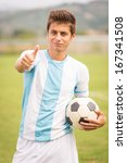 soccer player with ball | Shutterstock . vector #167341508