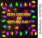 vector christmas background... | Shutterstock .eps vector #167357930