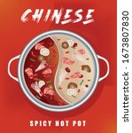 chinese spicy hot pot  sichuan... | Shutterstock .eps vector #1673807830